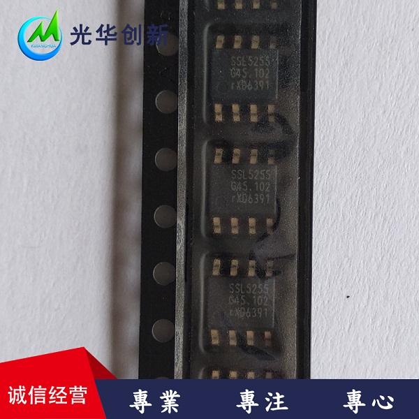 ssl5255tenxp可调光照明ic