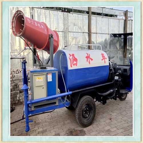 河北邢台环保电动车雾炮机图片