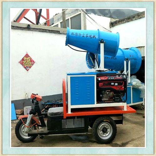 河北保定环保汽油发电机组雾炮机设备