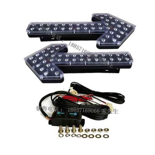 led箭頭燈灑水車箭頭指示燈生產廠家