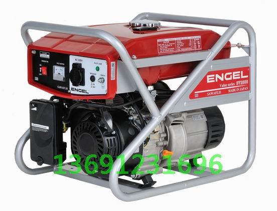 英杰尔发电机sv2800