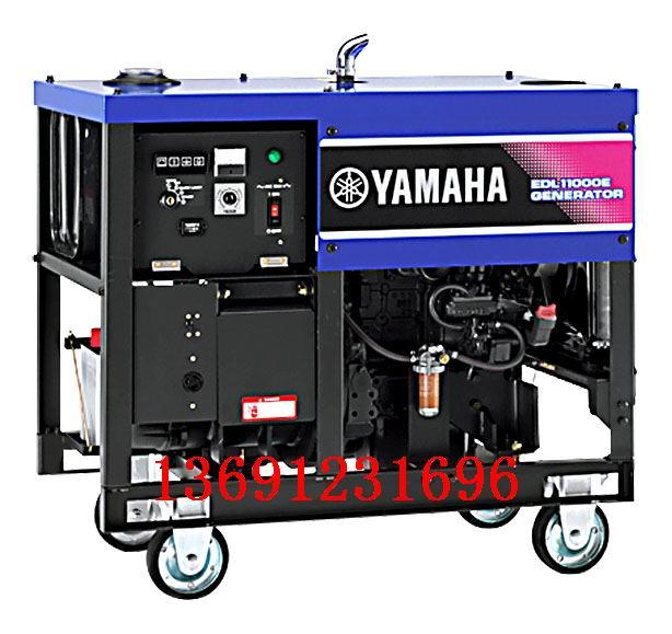 雅马哈发电机edl11000e