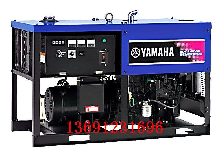 雅马哈发电机edl21000e
