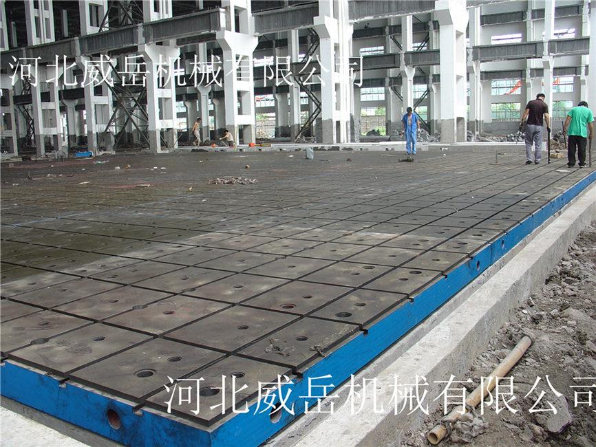 铸铁装配平台现货销售、品质优良
