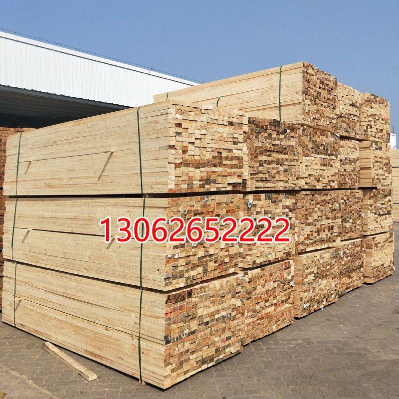 铁杉辐射松建筑木方厂家直销