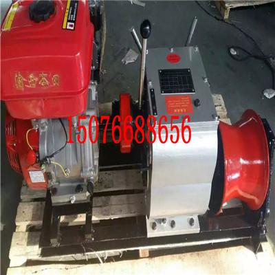 霸州机动绞磨机厂家出售柴油绞磨牵引机电缆绞磨包邮价格