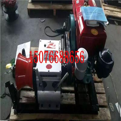 雅马哈汽油绞磨机进口机动绞磨机生产厂家机动绞磨机型号