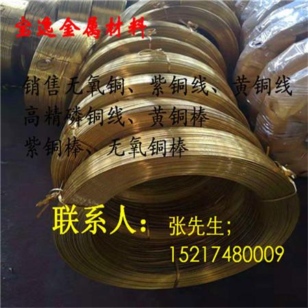 宝逸}供应进口c18150铬锆铜丝c15760氧化铝铜线
