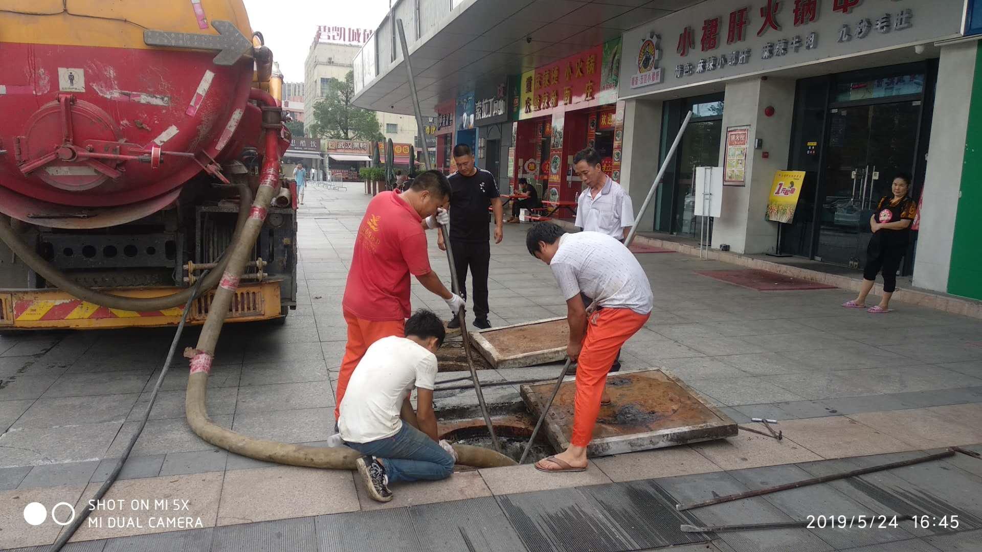 佛山狮山嘉轩清洁卫生服务有限公司