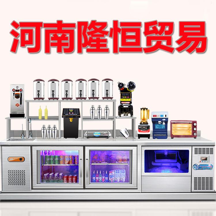 开奶茶店设备清单、奶茶设备全套报价行情