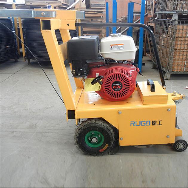 儒工rgxp-250铣刨机汽油铣刨机混凝土铣刨机