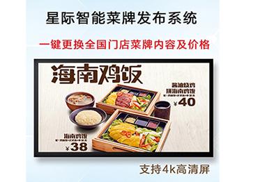 深圳智能数字广告机哪家质量好