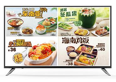 餐��子菜��D片展示屏的����