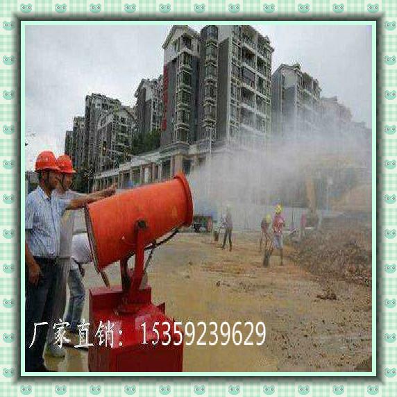 福清高效节能环保喷雾机