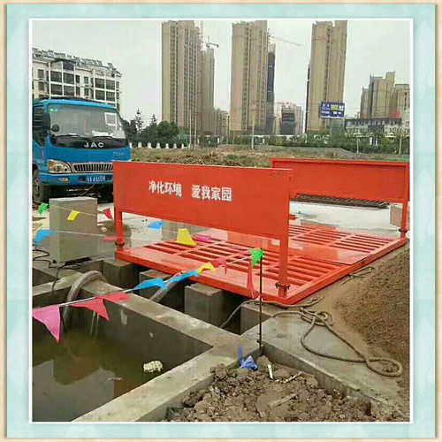 连云港市建筑半自动洗轮机规格