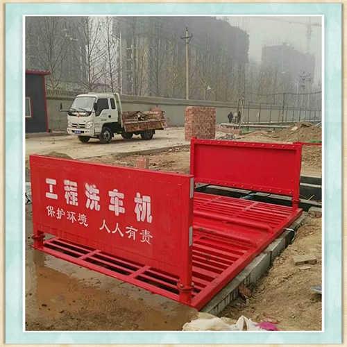 宿州市平板洗轮机专业厂家