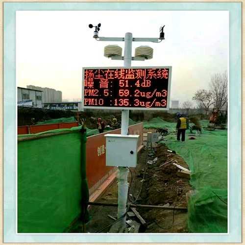 钦州市采石场空气检测仪支持全国定制