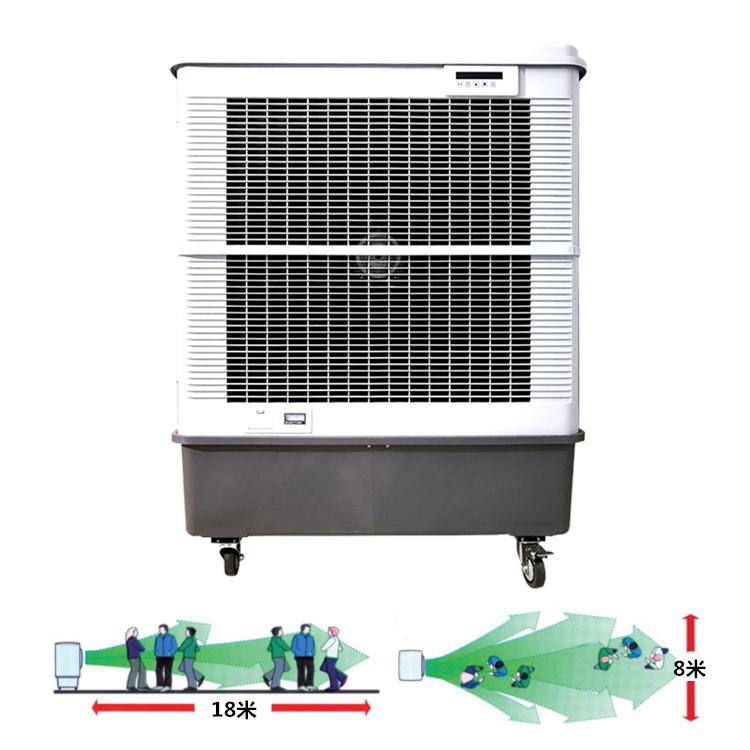 厂家包邮雷豹蒸发式冷风机mfc12000移动式工业冷风扇