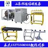 二氧化碳裂岩机器设备