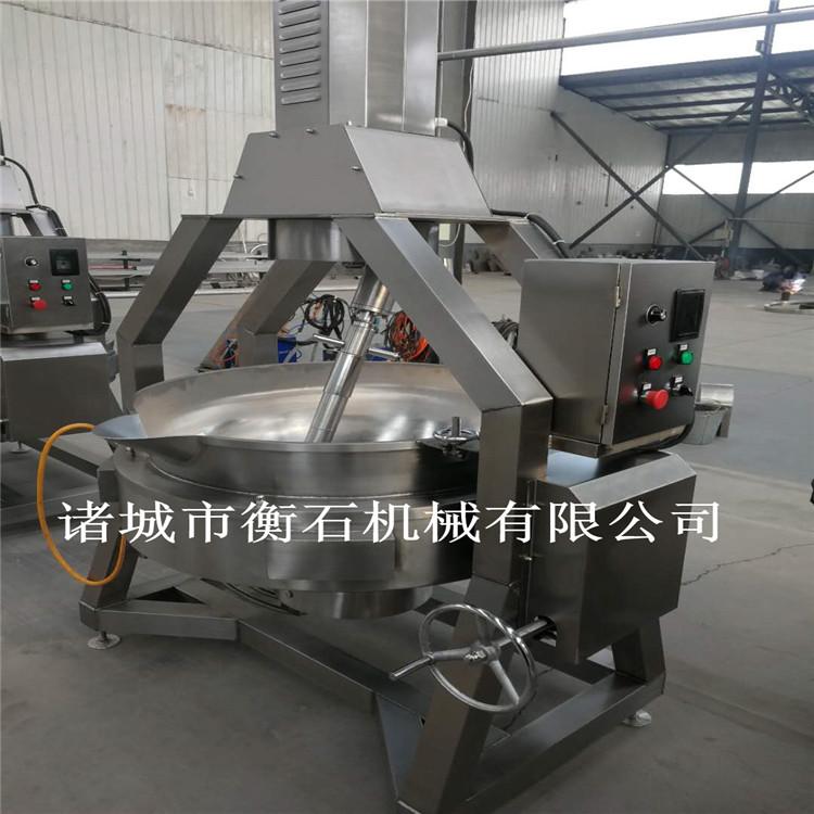 供应订做蒸汽夹层锅-电加热夹层锅-衡石夹层锅无烟无尘