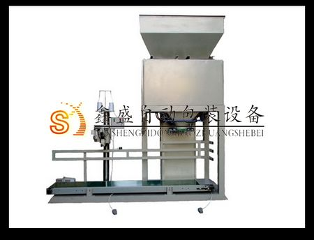 性能优异定量包装秤鑫盛专业制造厂家