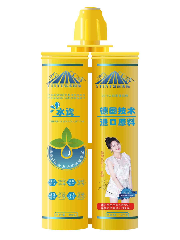 易途国际水瓷水性环保防水防霉美缝剂