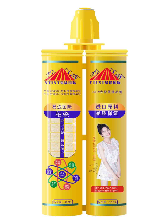 易途国际釉瓷易途国际环保防水防霉美缝剂
