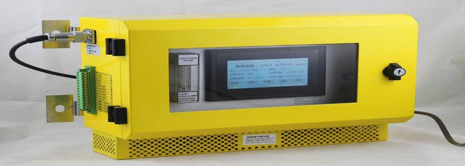 uvoz-3300c型壁挂式臭氧气体浓度分析仪