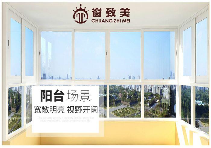 断桥铝合金防盗窗户封阳台窗落地窗平开窗定制