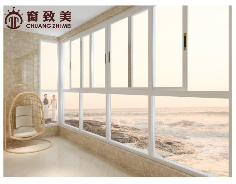 无锡断桥铝门窗封阳台铝合金隔音推拉窗定制阳光房