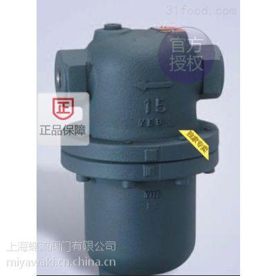 ds-1日本yoshitake汽水分离器