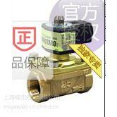 日本桃太郎ws-22、ws-12/ws-12c空气电磁阀