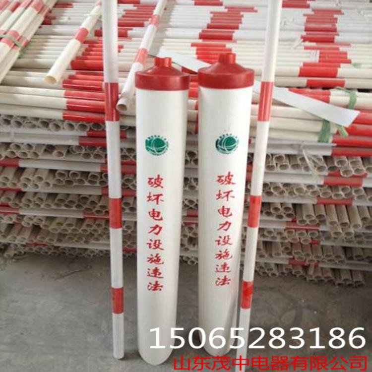 红白拉线护套黑黄拉线护套电力电杆拉线护套厂家