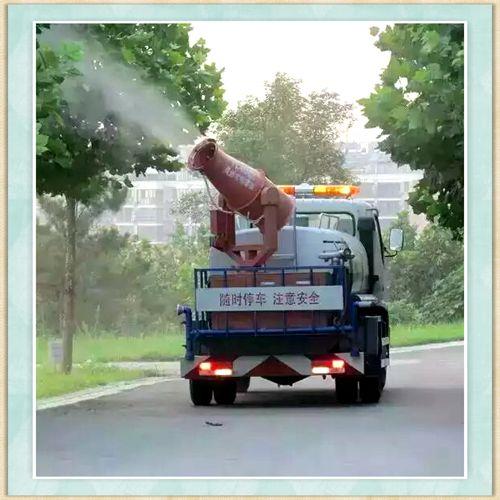 达州市环保除尘车载雾炮机销售厂家