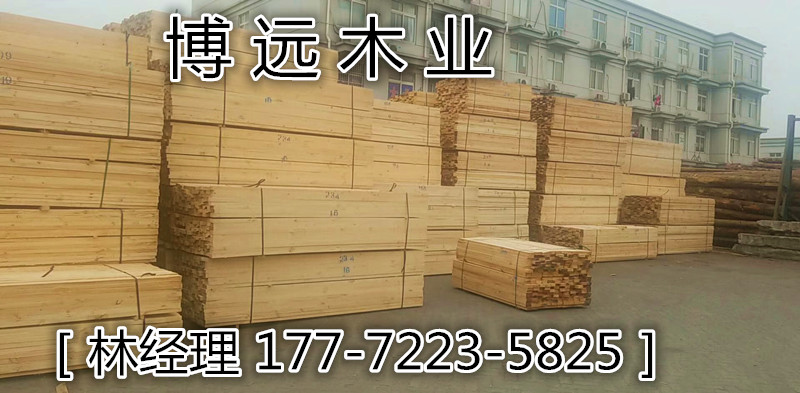商丘木方规格建筑木方