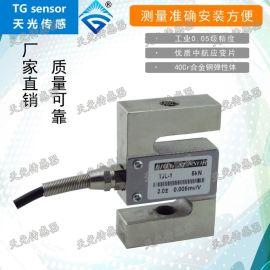 天光传感器tjl-1方s拉力传感器s型称重传感器