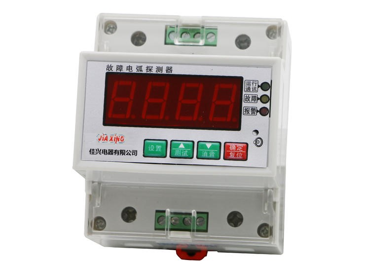 佳兴制造zk/dh-32l/3p+n故障电弧探测器