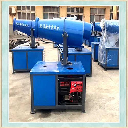 扬州市环保远程风送喷雾机厂家咨询