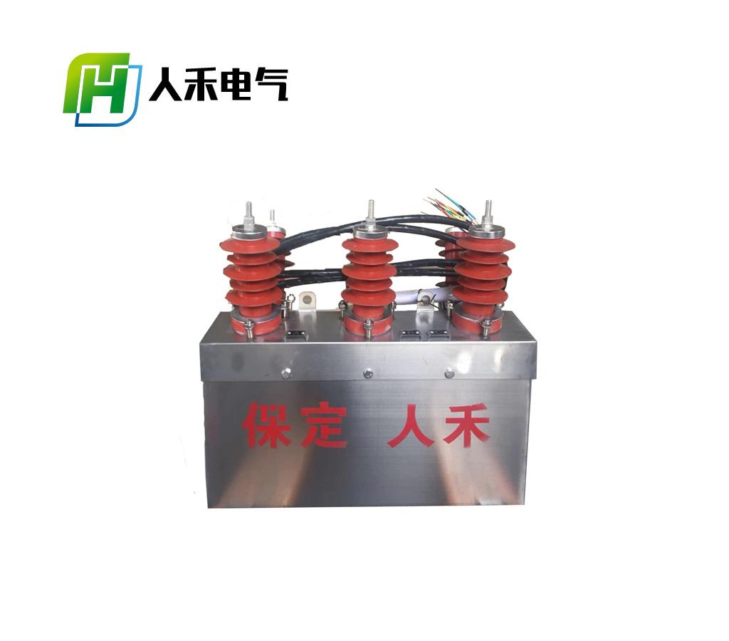 高压计量箱、柱上高压计量箱、保定人禾柱上高压计量
