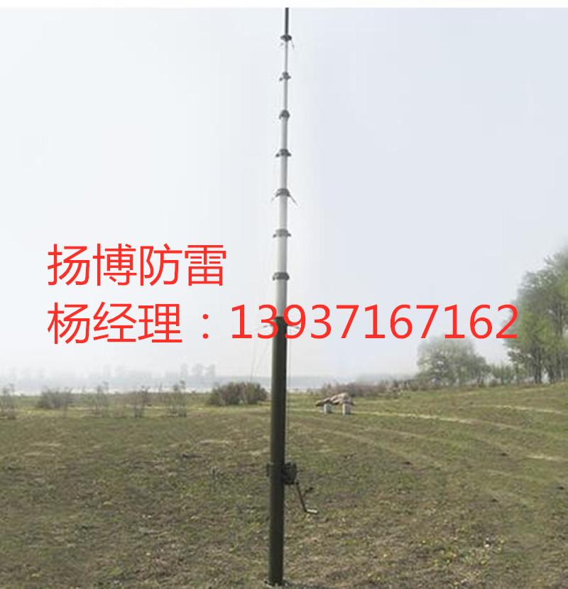 碳纤维轻型野战升降杆避雷针商务车便携式升降杆扬博监控照明伸缩桅杆