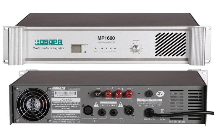 供应dsppa迪士普mp1600纯后级功放