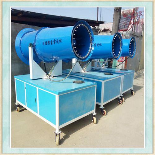 三沙市混凝土制品厂喷雾机供应商