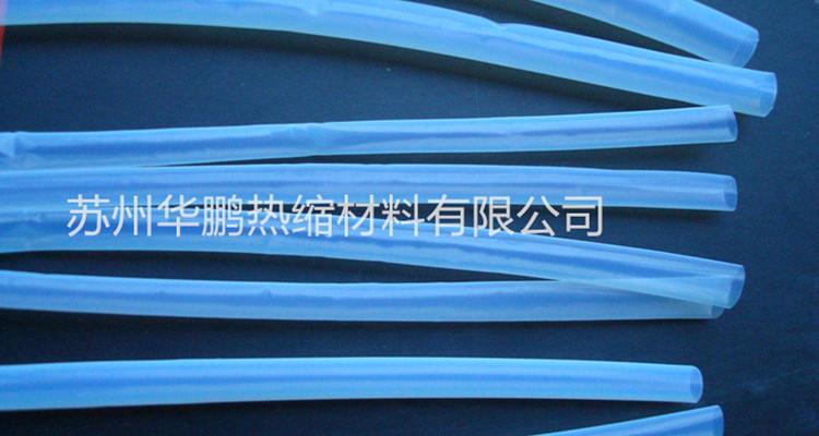 供应铁氟龙绝缘套管、pe绝缘套管铁氟龙热缩套管