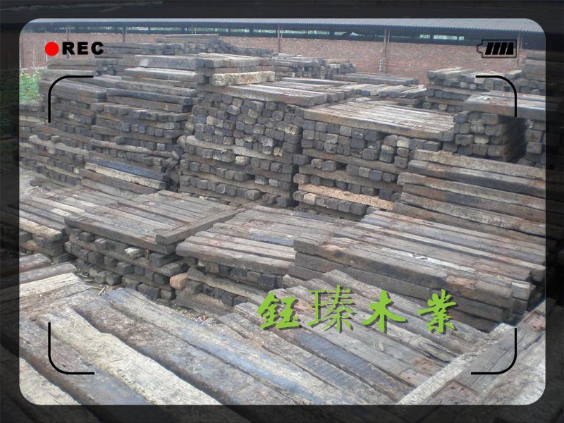四平枕木木材厂家