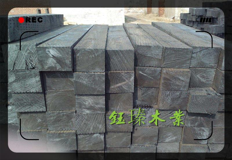 延边枕木木方多少钱