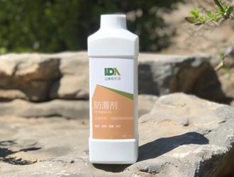 浴室衛生間瓷磚防滑劑