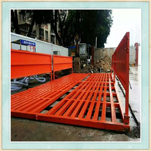 海东地区全自动洗车台供应商