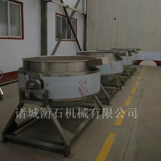 蒸汽夹层锅-衡石机械化糖夹层锅-批发生产各种型号夹层锅