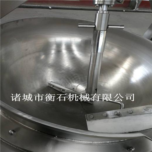 电磁行星搅拌夹层锅-全自动出料夹层锅-衡石不锈钢夹层锅