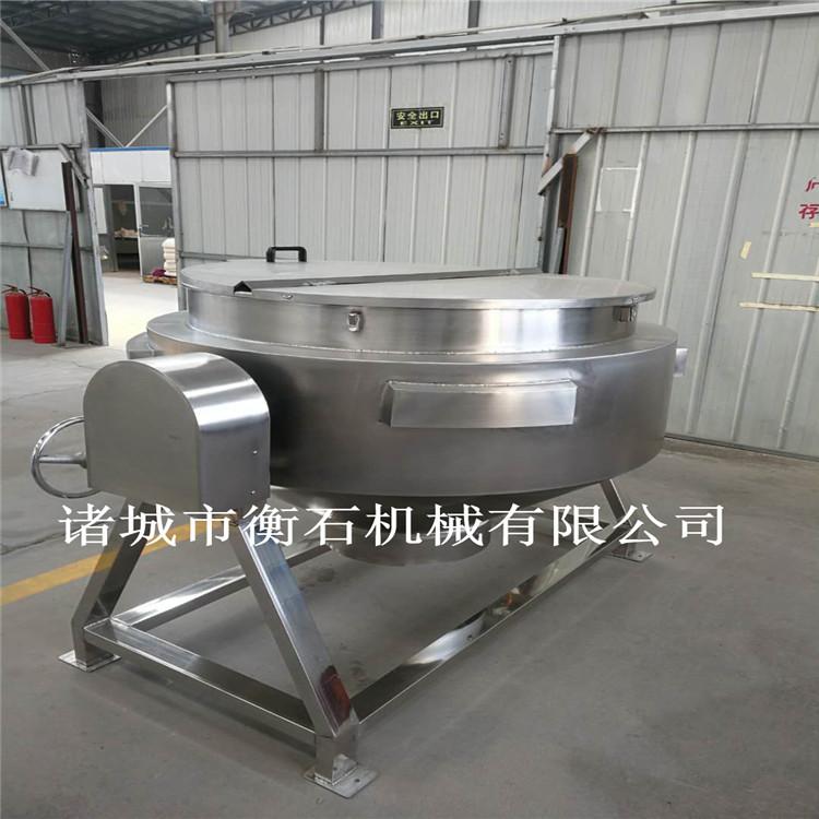 订做400l电加热夹层锅-沟帮子烧鸡夹层锅-衡石可倾夹层锅